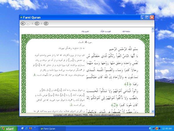 دانلود ویرایش هشتم این کتاب به زبان فارسی.