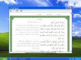 ParsQuran Daily Verse